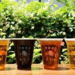 ark_beer_02_original